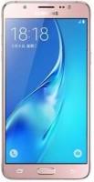 Samsung Galaxy J5/2017 J530